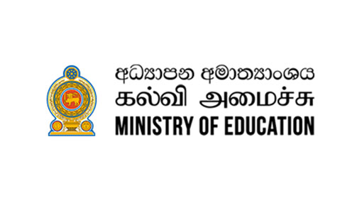 Admission of students to intermediate classes of national schools suspended
