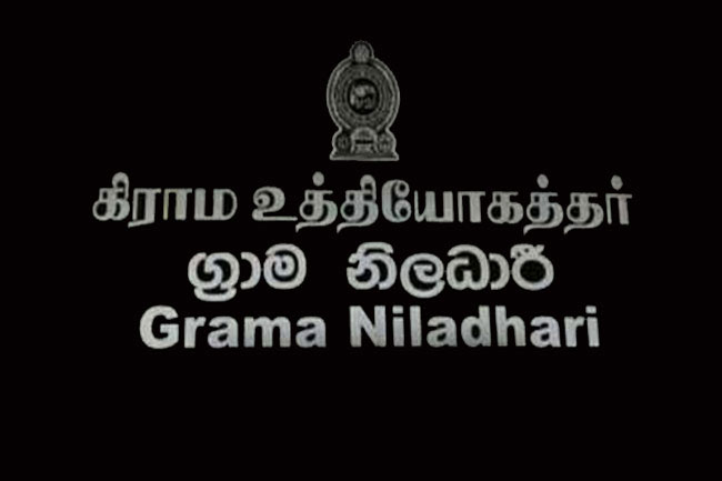 Circular issued on official hours of Grama Niladharis