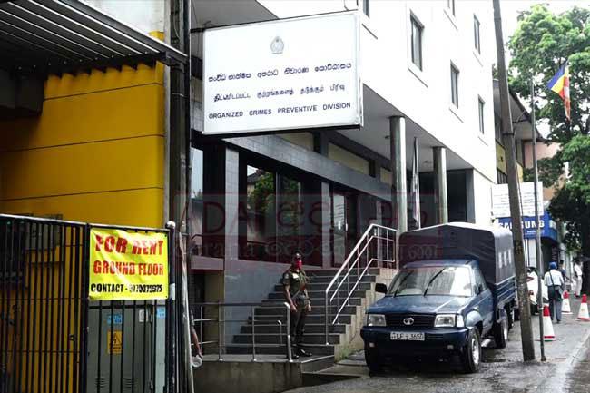 Accomplice of 'Avissawelle Gaus' arrested