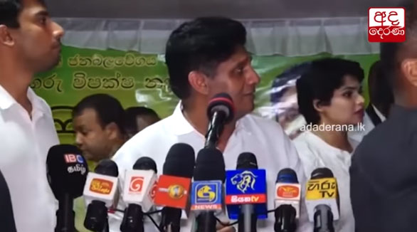 Two arrested for pelting stones at Sajith's meeting