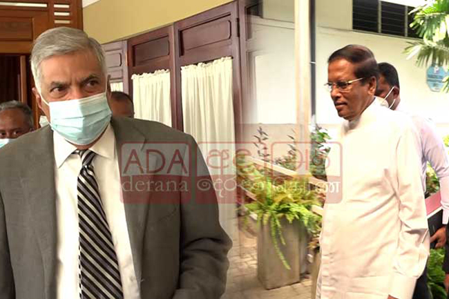 Presidents don't bear full responsibility for mishaps in a country – Sirisena
