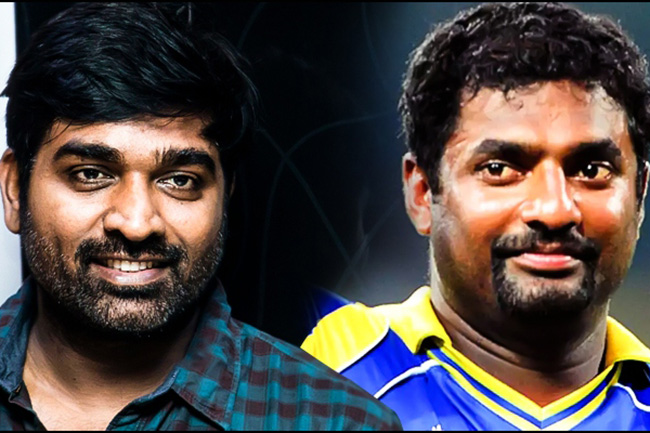 Indian actor Vijay Sethupathi to star in Muttiah Muralitharan biopic