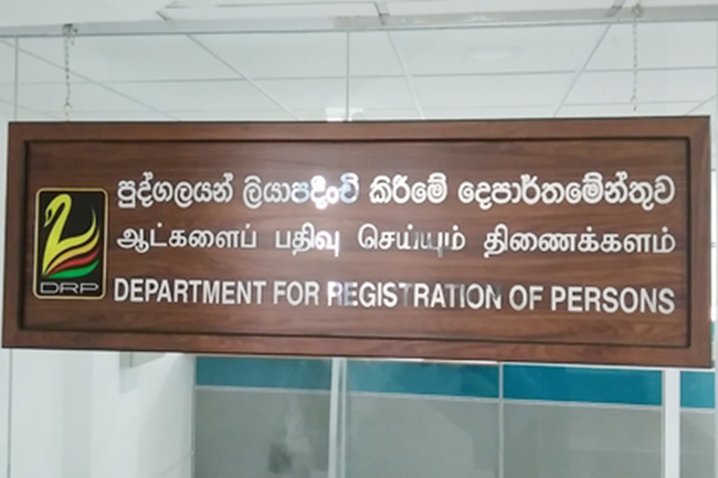 Dept. for Registration of Persons closed for public until Oct. 23