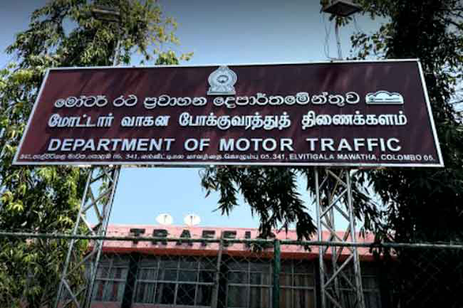 Motor Traffic Dept. to resume services subjected to limitations