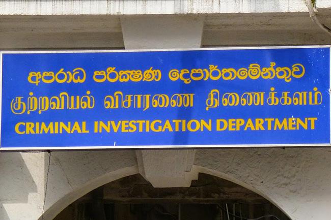 SSP Nishantha de Zoysa appointed new CID Director