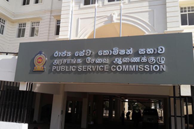 Public Service Commission introduces new services to limit public visits