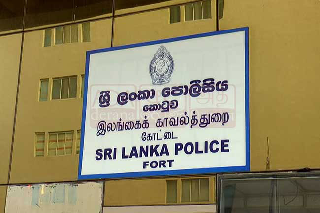 Fort Police reopen for operations