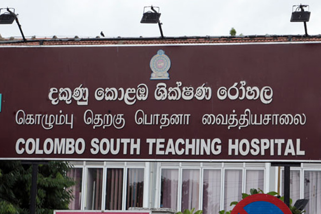 Kalubowila Hospital staffer positive for Covid-19