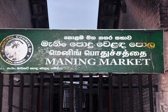 Manning Market closed off for trading