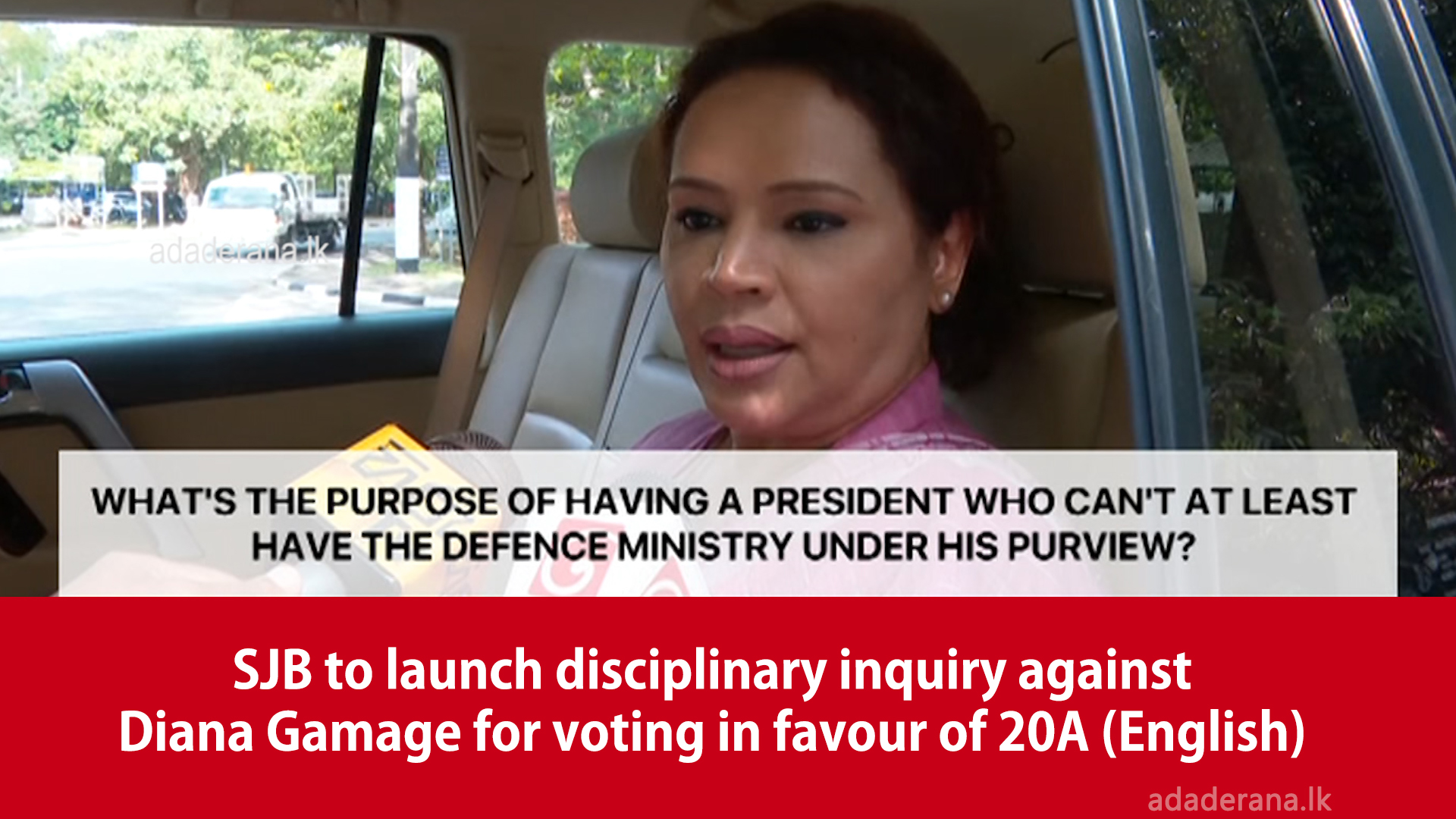 SJB to launch disciplinary inquiry against Diana Gamage for voting in favour of 20A (English)