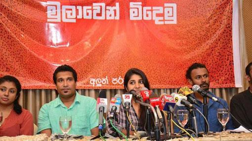 Pro-Maithripala artists attacked in Kumbukgeta
