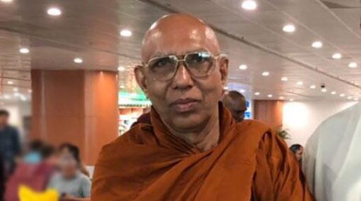 New Chief Prelate for Ramanna Nikaya named