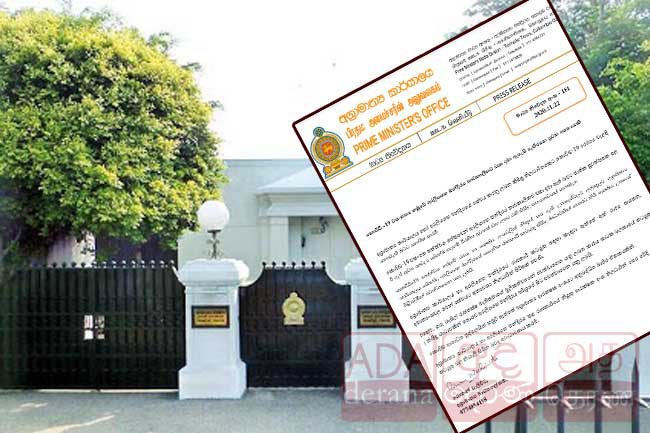 No truth in reports on temporary closure of Temple Trees