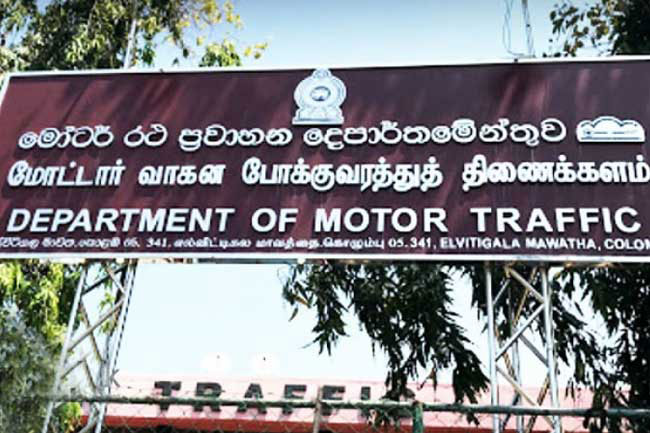 Narahenpita DMT Head Office reopened from tomorrow
