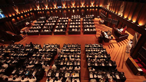 Expenditure heads of President, PM passed in parliament