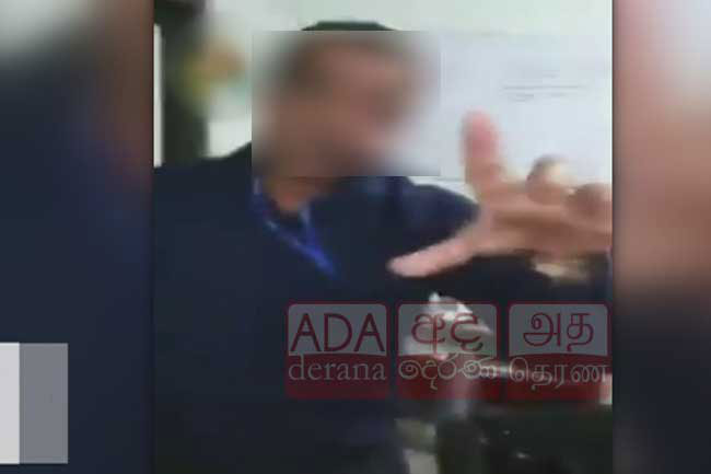 RDA engineer arrested for assaulting female official