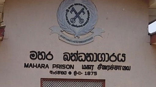 Tense situation at Mahara Prison; one inmate killed, 2 injured