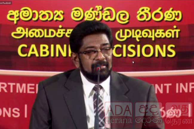 Sri Lanka decides not to obtain foreign loans for projects