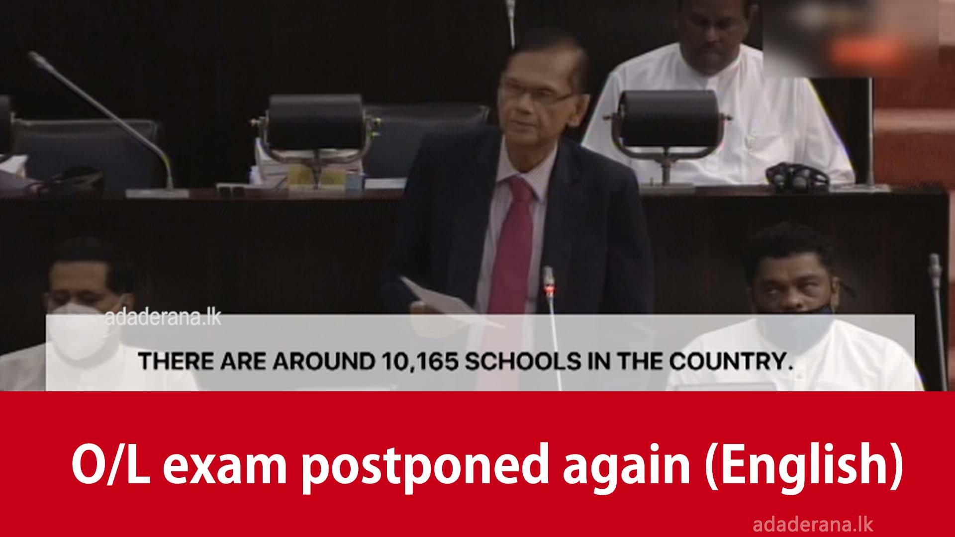 O/L exam postponed again (English)