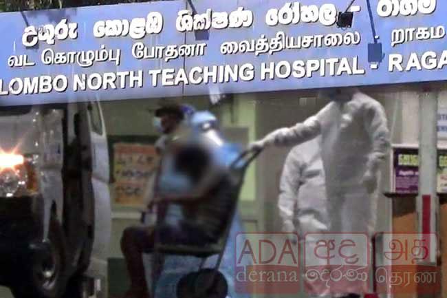 Escaped Mahara inmate recaptured in Orugodawatte