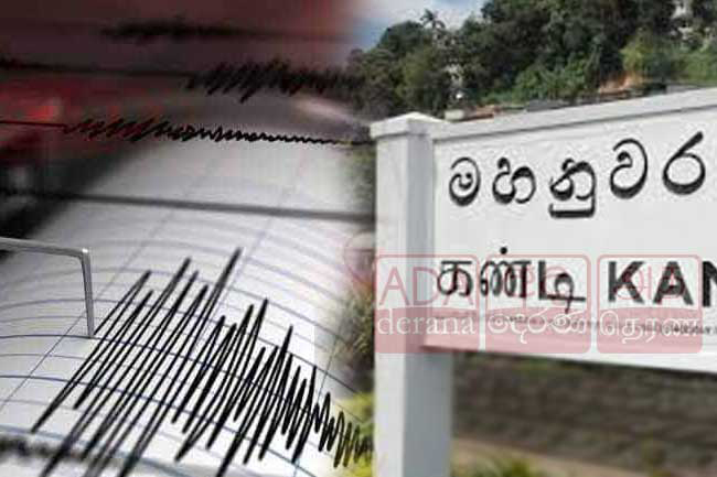 Another minor tremor reported in Kandy