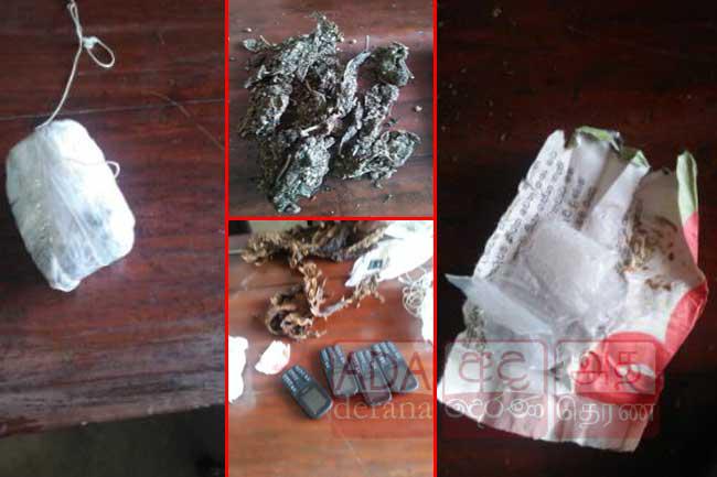 Contraband found thrown over Kalutara Prison walls