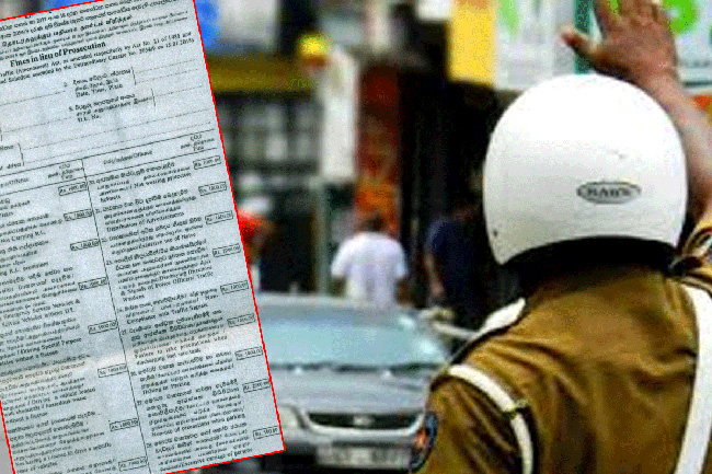 Grace period to pay traffic fines at post offices ends today