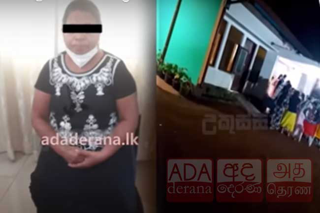Chief warden of Avanthi Devi Children's Home remanded