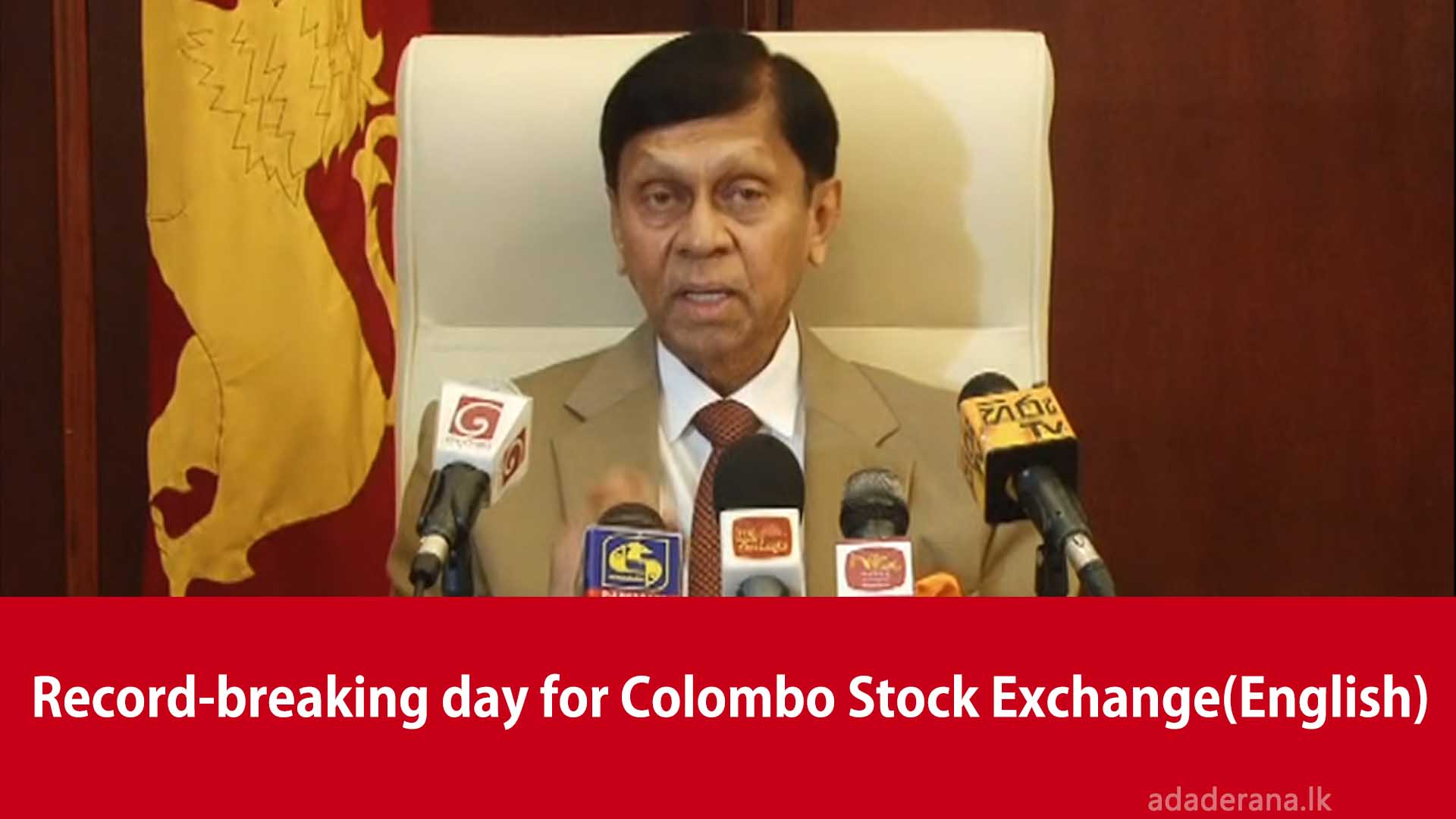 Record-breaking day for Colombo Stock Exchange (English)