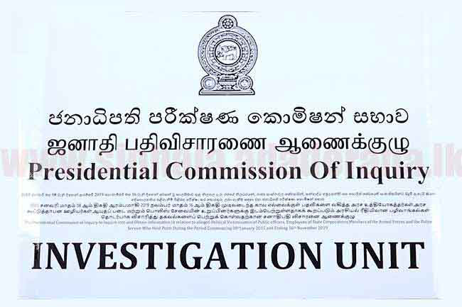 Cabinet approval for implementing recommendations by PCoI on political victimization