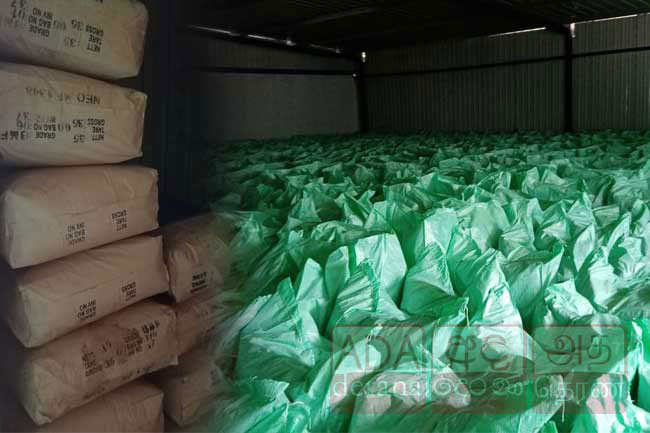 Seven arrested with 29,000 kg of refuse tea