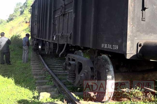 Train derails on upcountry railway line