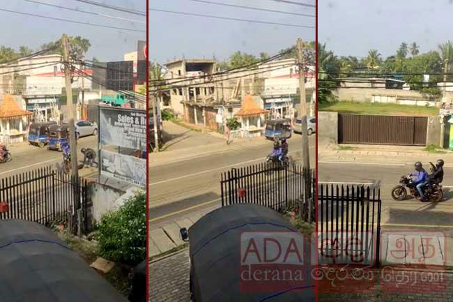 Footage of Panadura shooting incident