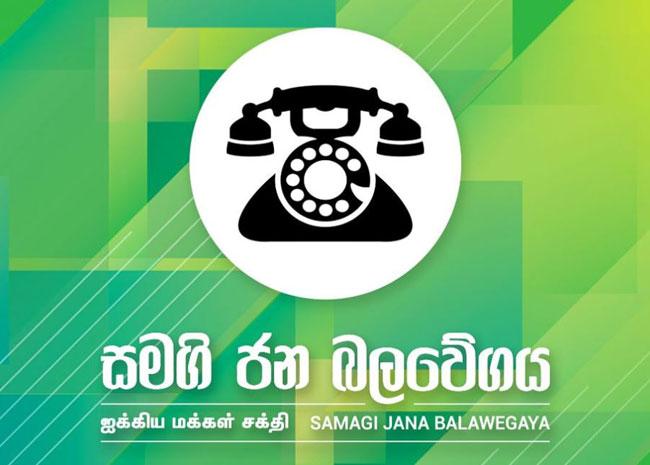 SJB appoints new office bearers