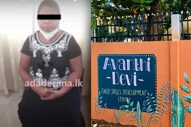 Chief warden of Avanthi Devi Children's Home granted bail