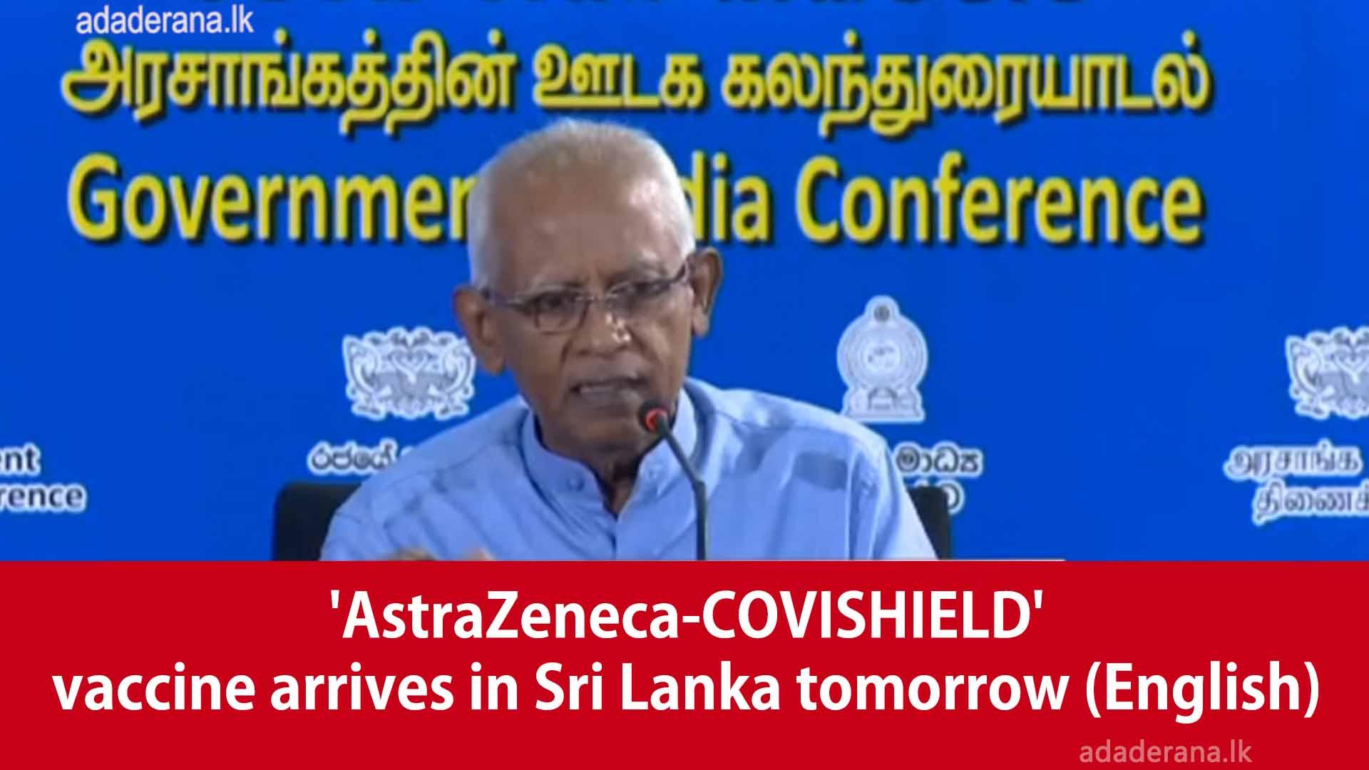'AstraZeneca-COVISHIELD' vaccine arrives in Sri Lanka tomorrow (English)
