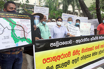 Protest over expressway project...