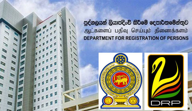 Persons Registration Dept open tomorrow for O/L candidates