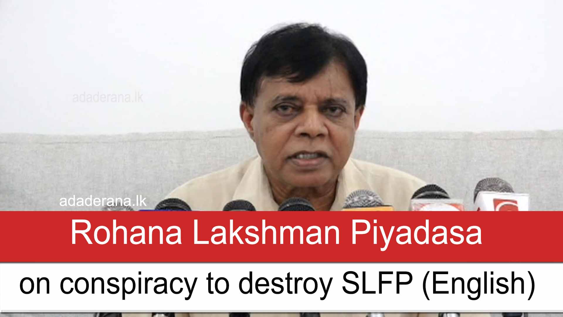 Rohana Lakshman Piyadasa on conspiracy to destroy SLFP (English)