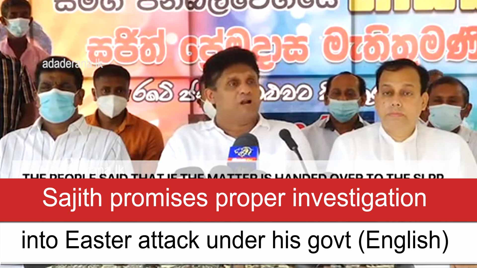 Sajith promises proper investigation into Easter attack under his govt (English)