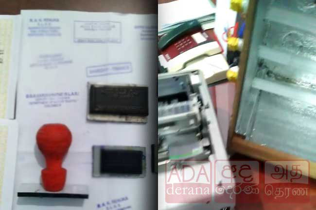 Operation forging fake documents raided