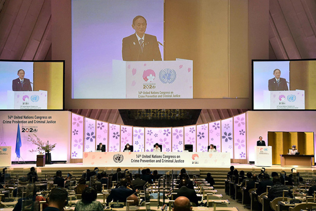 U.N. congress on crime prevention opens in Japan amid pandemic