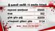 Sri Lanka's COVID death toll tops 500