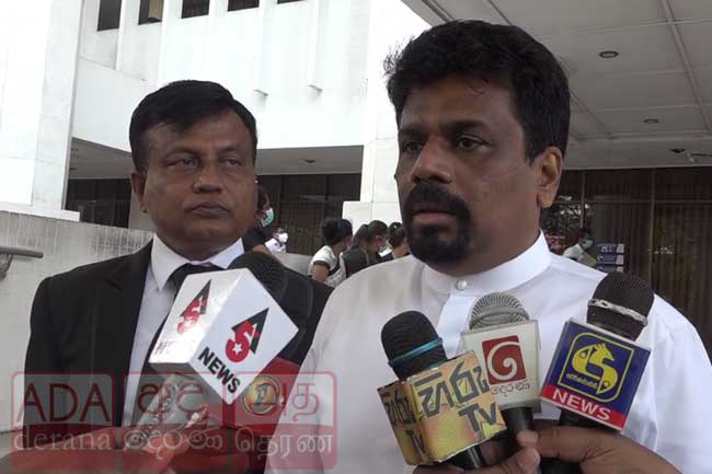 Anura files writ application against recommendations of PCoI on political victimization