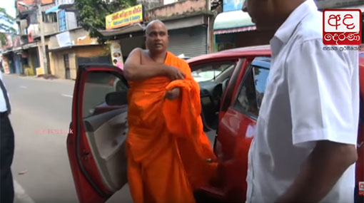 Ven. Akmeemana Dayarathana Thero arrested