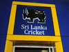 Five-member Cricket Management Committee appointed