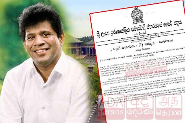 Gazette published naming Ajith Mannapperuma to Ranjan's MP seat