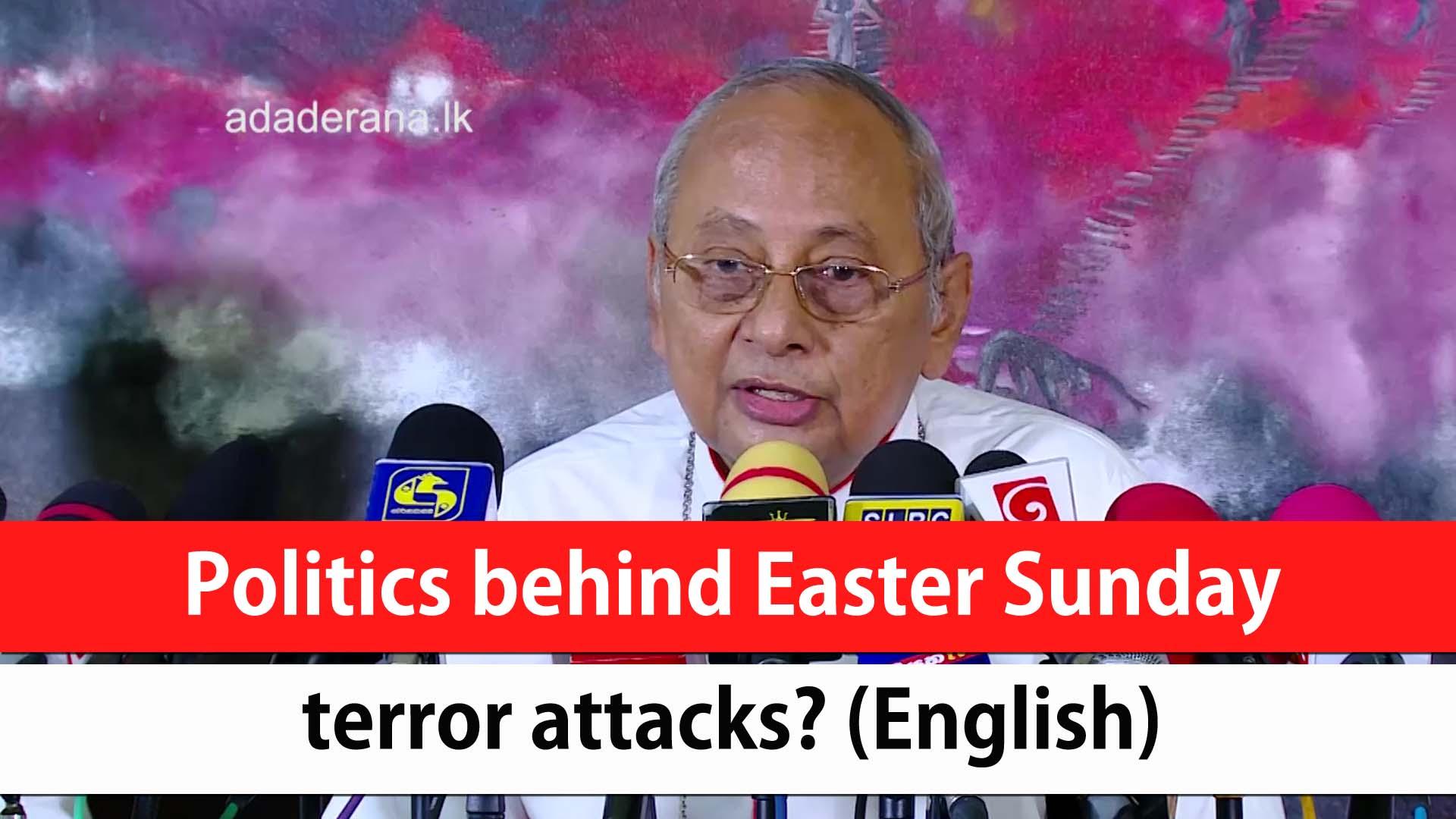 Politics behind Easter Sunday terror attacks? (English)