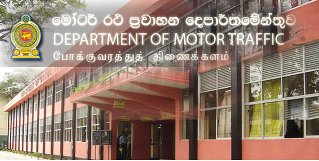 Services provided by DMTs Werahera Office restricted