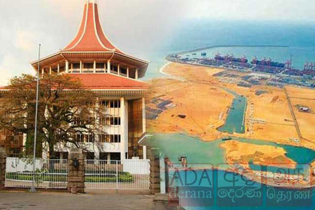 Amendments to be incorporated into Colombo Port City Bill – GL 1621332103-Port-City-Bill-with-SC-amendments-to-be-passed-with-parliamentary-majority-B